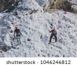 speed iceclimbers training... | Shutterstock . vector #1046246812