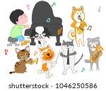 dog and cat concert. children... | Shutterstock .eps vector #1046250586