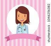 medical health care   Shutterstock .eps vector #1046256382