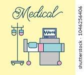 medical health care   Shutterstock .eps vector #1046256406