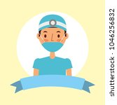 medical health care   Shutterstock .eps vector #1046256832