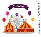 carnival fair festival | Shutterstock .eps vector #1046260315