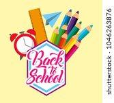 back to school image | Shutterstock .eps vector #1046263876