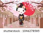 cute cartoon geisha wear kimono ... | Shutterstock . vector #1046278585