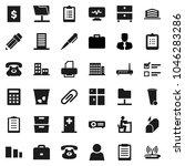 flat vector icon set   trash...   Shutterstock .eps vector #1046283286