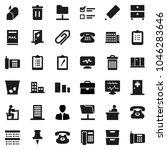 flat vector icon set   trash...   Shutterstock .eps vector #1046283646