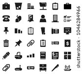 flat vector icon set   trash...   Shutterstock .eps vector #1046284966