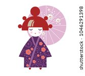 Illustration Of A Japanese Girl ...