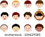 vector of little boys  man men  ... | Shutterstock .eps vector #104629385