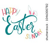 happy easter sunday colorful... | Shutterstock .eps vector #1046300782