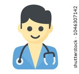 doctor is a person working in...   Shutterstock .eps vector #1046307142