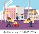 business people cleaning and... | Shutterstock .eps vector #1046310985