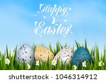 bright background. happy easter ...   Shutterstock . vector #1046314912