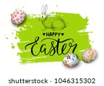 template vector card with...   Shutterstock .eps vector #1046315302