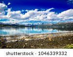seascape with blue sky in norway | Shutterstock . vector #1046339332