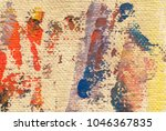 oil paint on linen. abstract... | Shutterstock . vector #1046367835