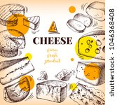 hand drawn sketch cheese... | Shutterstock .eps vector #1046368408