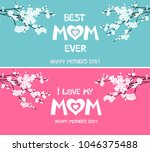 happy mother day card. i love... | Shutterstock .eps vector #1046375488