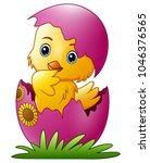 Cute Little Cartoon Chick...