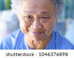 asian senior or elderly old...   Shutterstock . vector #1046376898