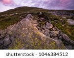scenic image of big stones on... | Shutterstock . vector #1046384512