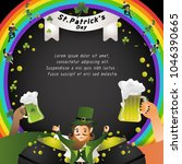 happy st.patrick's day... | Shutterstock .eps vector #1046390665