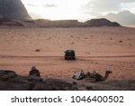 wadi rum  jordan   december  25 ...   Shutterstock . vector #1046400502