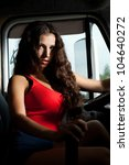 sexy brunette woman sitting in... | Shutterstock . vector #104640272