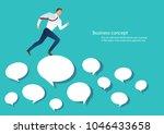 businessman running on chat box ... | Shutterstock .eps vector #1046433658