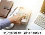 businessman dial digital... | Shutterstock . vector #1046450515