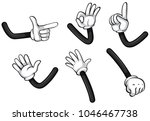 hand gestures on white... | Shutterstock .eps vector #1046467738
