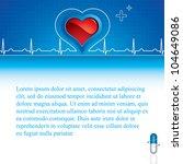 blue pills  heartbeat on blue... | Shutterstock .eps vector #104649086