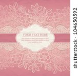 floral background. vector... | Shutterstock .eps vector #104650592