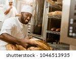 happy african american baker... | Shutterstock . vector #1046513935