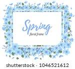 tender floral summer or spring... | Shutterstock .eps vector #1046521612
