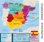 colorful map of spain with... | Shutterstock .eps vector #1046533012
