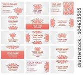 vector set of various... | Shutterstock .eps vector #104653505