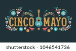 cinco de mayo   may 5  federal... | Shutterstock .eps vector #1046541736
