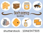 colorful set of beekeeping... | Shutterstock .eps vector #1046547505