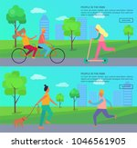 people in the park posters with ... | Shutterstock .eps vector #1046561905