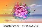 hello summer ultra violet neon... | Shutterstock .eps vector #1046566912