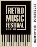 vector poster for retro music... | Shutterstock .eps vector #1046589268