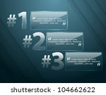vector glass progress... | Shutterstock .eps vector #104662622