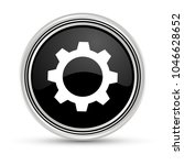 gear black button with silver...