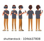 vector illustration of men in... | Shutterstock .eps vector #1046637808