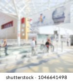 people visit a trade show.... | Shutterstock . vector #1046641498
