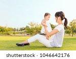 family lifestyle scene of...   Shutterstock . vector #1046642176