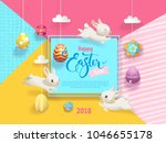 happy easter sale card... | Shutterstock .eps vector #1046655178