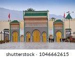 january 2  2009. dar al makhzen ... | Shutterstock . vector #1046662615