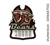 logo  emblem of an aggressive... | Shutterstock .eps vector #1046667532